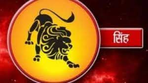 Rashifal 2020: singh rashi leo horoscope People of Leo zodiac sign can get  property or building benefits at the beginning of the year 2020 read all  astrological predictions - Singh Rashifal 2020: