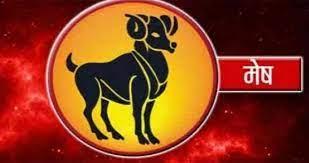 Rashifal 2020 : मेष राशि के लिए कैसा होगा #NewYear2020, जानें सब कुछ -  rashifal 2020 know how the new year 2020 will be for aries mesh astrology