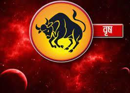 Rashifal 2020 : जानें, वृष राशि वालों के लिए कैसा गुजरेगा #NewYear2020 -  rashifal 2020 know how the new year 2020 will be for taurus vrish rashi  astrology