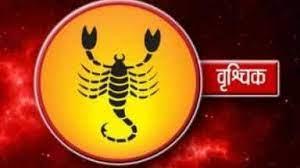 Rashifal 2020: Know what star of vrishchik rashi scorpio zodiac sign in the  year 2020 Varshik Rashifal 2020 shani sade sati ends in january 2020 -  Rashifal 2020: 25 जनवरी से वृश्चिक