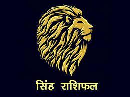 Rashifal Singh Rashi Mercury In The Leo Zodiac Sign With Sun From August 17  Know The Horoscope | Singh Rashifal: सिंह राशि में बुध, सूर्य के साथ बना  रहे हैं बुधादित्य योग,