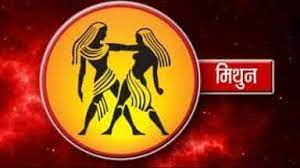 New Year 2020: January will be good for Gemini zodiac signs after this  troubles with Saturn shadow read here all astrological predictions -  Rashifal 2020 Video: मिथुन राशि वालों के लिए जनवरी